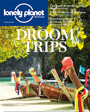 Lonely planet 1