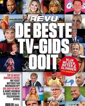 nr tv
