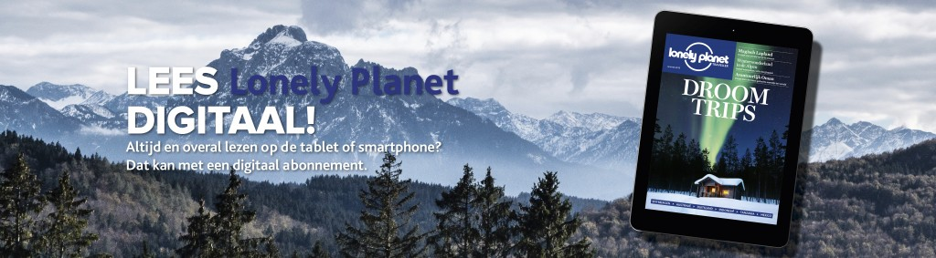 Lonely Planet Banner