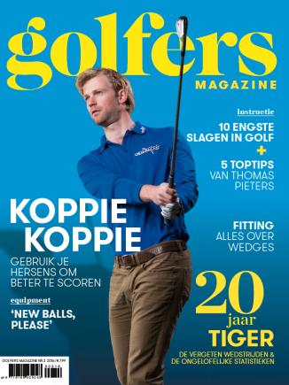 Golf_3_2016