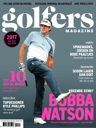 golf_1_2017