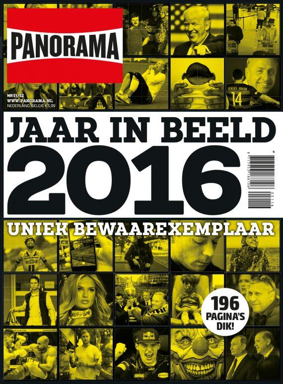 COVER JIB2016.indd