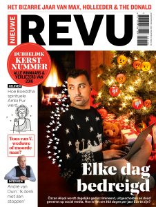 nr21051_cover