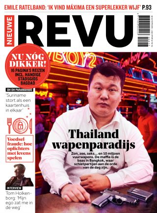 nr25004_cover