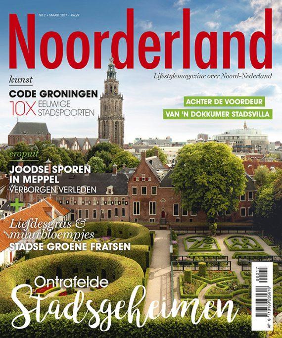 p01 cover_NL201702_V5.indd