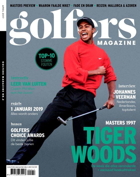 golf_2_2017