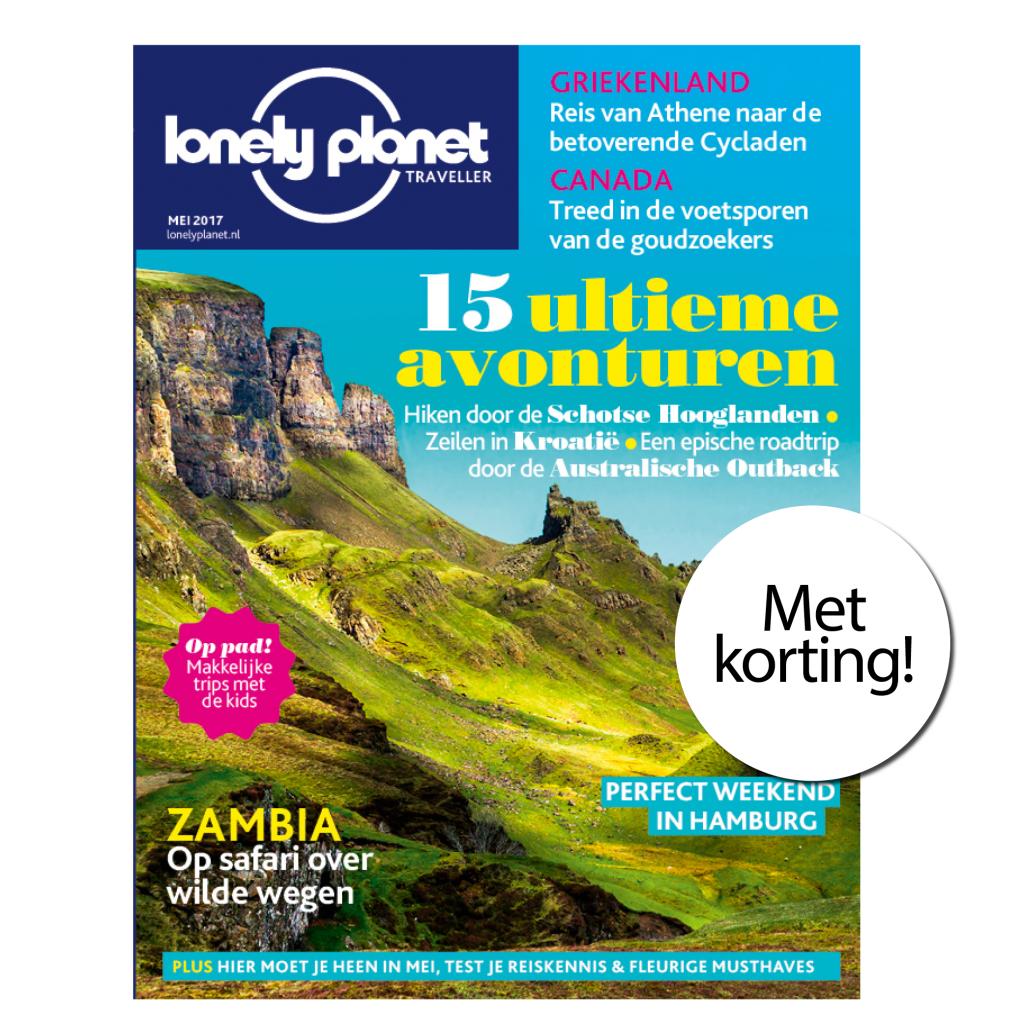tijdschriftland-lp49
