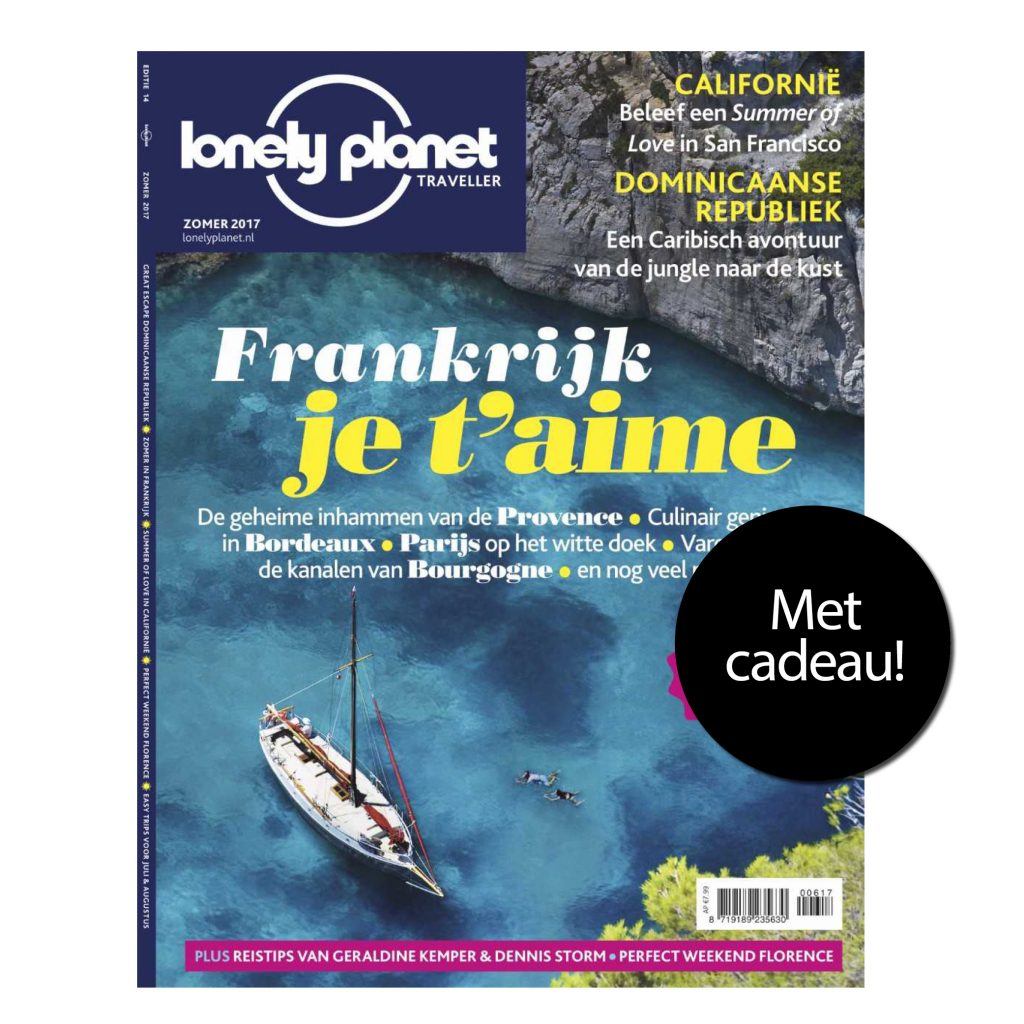 tijdschriftland-lp558