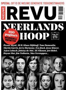 special2_neerlandshoop