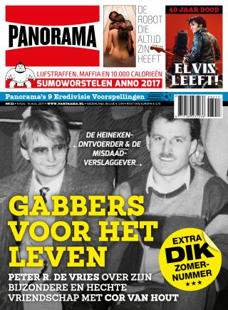 cover-32