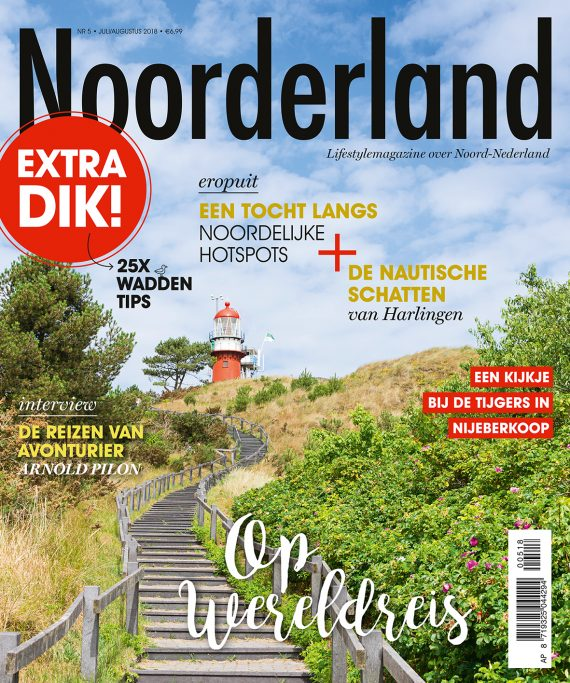 p01 cover_NL201805_v3.indd