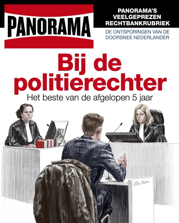 Pano_special