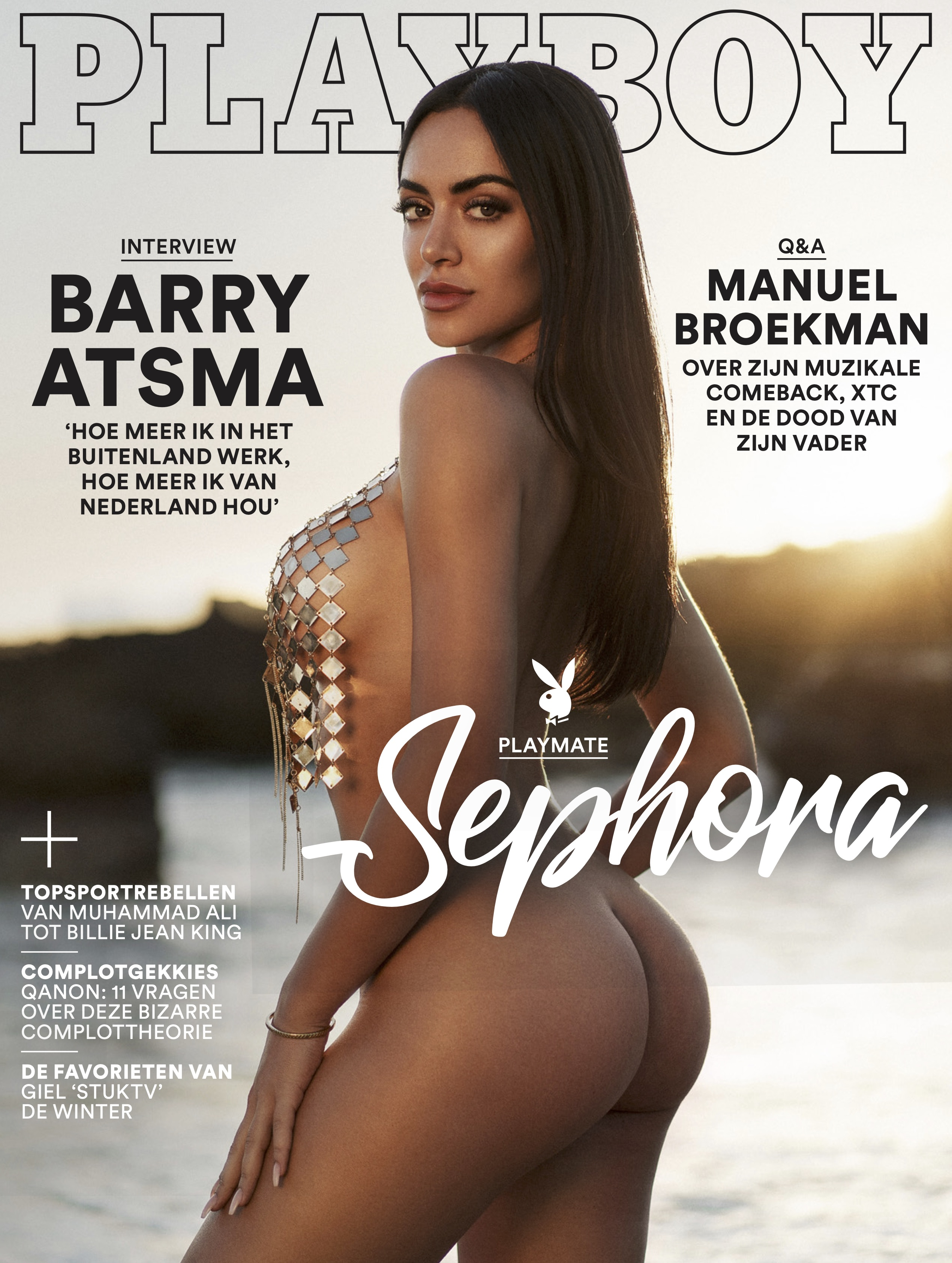Playboy Kim Kardashian